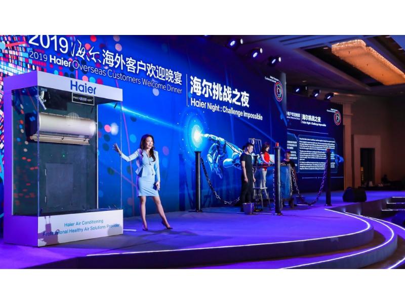 Кондиционеры Haier стали лицом Китайской климатической отрасли на мировом рынке
