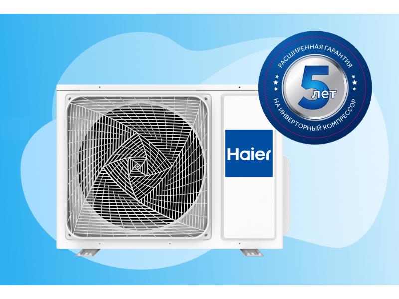 Haier расширяет гарантию на компрессоры