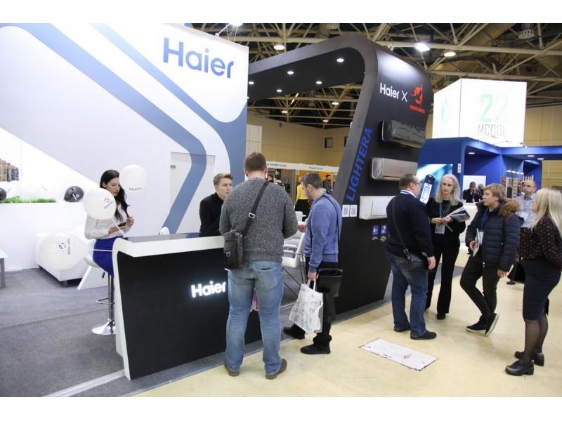 На выставке «Мир климата-2020» компания Haier презентовала новинки