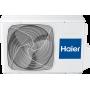 Полупромышленная канальная средненапорная сплит-система Haier AD12MS1ERA / 1U12BS2ERA