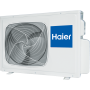 Настенная сплит-система Haier AS18NS3ERA-W / 1U18FS2ERA(S)