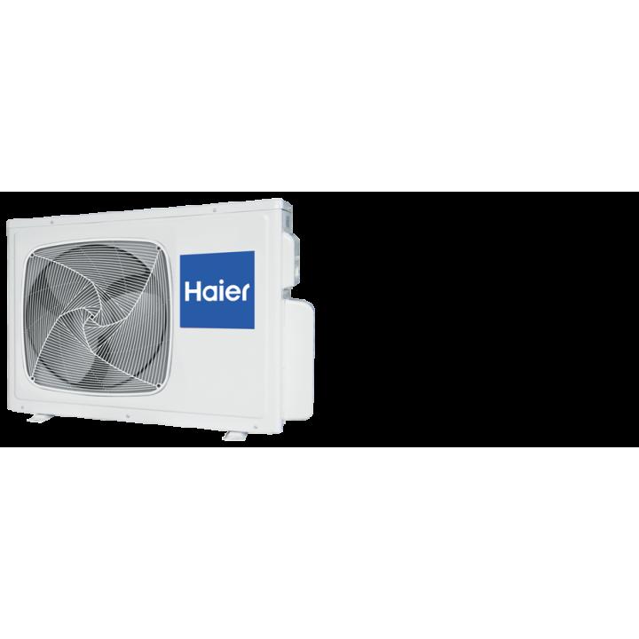 Наружный блок мульти сплит-системы Haier 2U18FS2ERA(S)