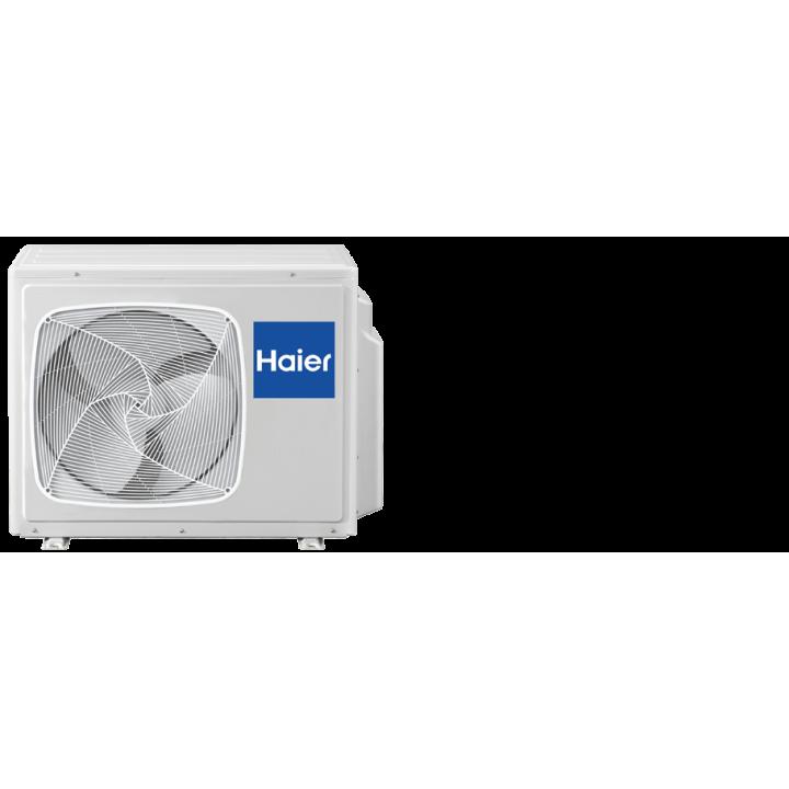 Наружный блок мульти сплит-системы Haier 3U24GS1ERA(N)