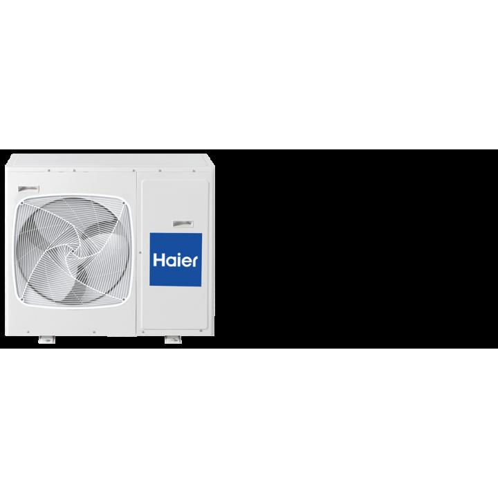 Наружный блок мульти сплит-системы Haier 4U30HS1ERA