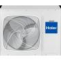 Полупромышленная канальная высоконапорная сплит-система Haier AD48HS1ERA(S) / 1U48LS1EAB(S)