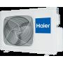 Настенная сплит-система Haier HSU-24HNF203/R2-W / HSU-24HUN303/R2