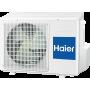 Настенная сплит-система Haier HSU-12HNM103/R2/HSU-12HUN103/R2
