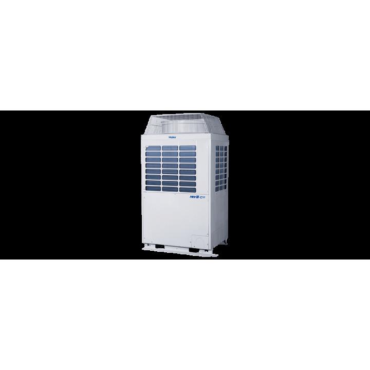 Внешний блок MRV-системы Haier AV08IMSEVA (DC-Вентиляторы)