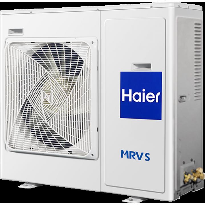 Внешний блок MRV-системы Haier AU282FHERA(H)