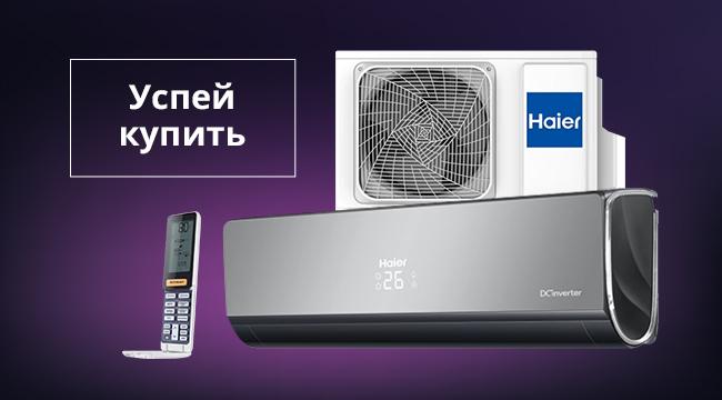 Экономия 10000 рублей!